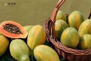 番木瓜有什么作用 番木瓜的适用范围与忌讳群体缩略图