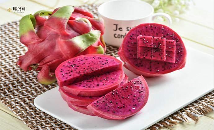 红心火龙果和青芒能够一起吃吗,红心火龙果和青芒一起吃是多少适合缩略图
