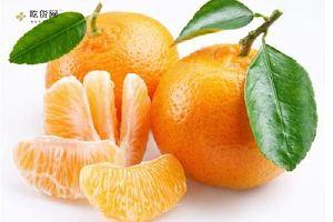 女人吃橘子的益处 橘子的营养成分缩略图