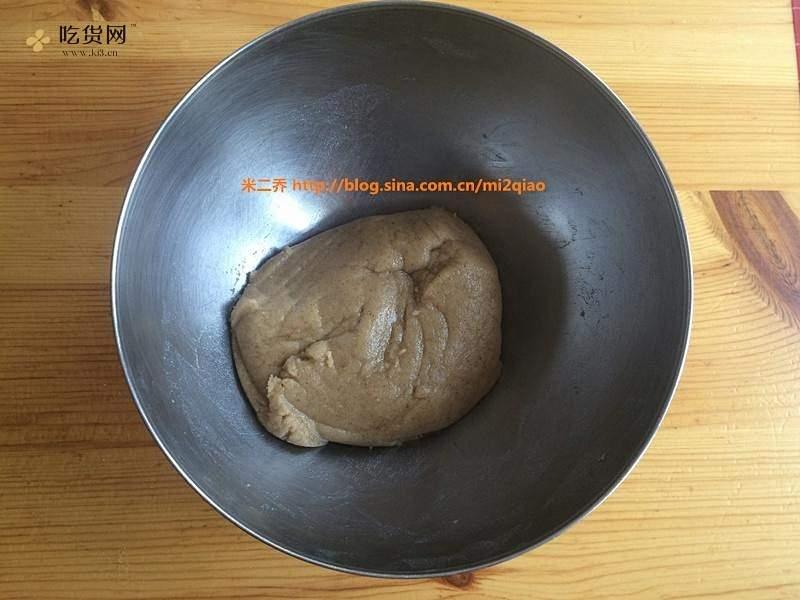 油酥烧饼(比麻酱烧饼更美味)的做法 步骤4