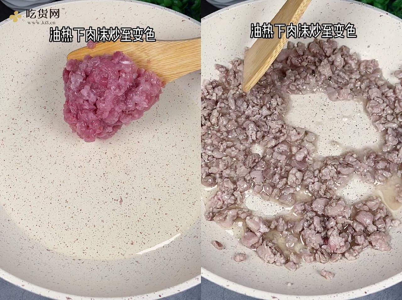 ?好吃到哭的肉末豆腐,一周吃七次都不嫌多的做法 步骤1