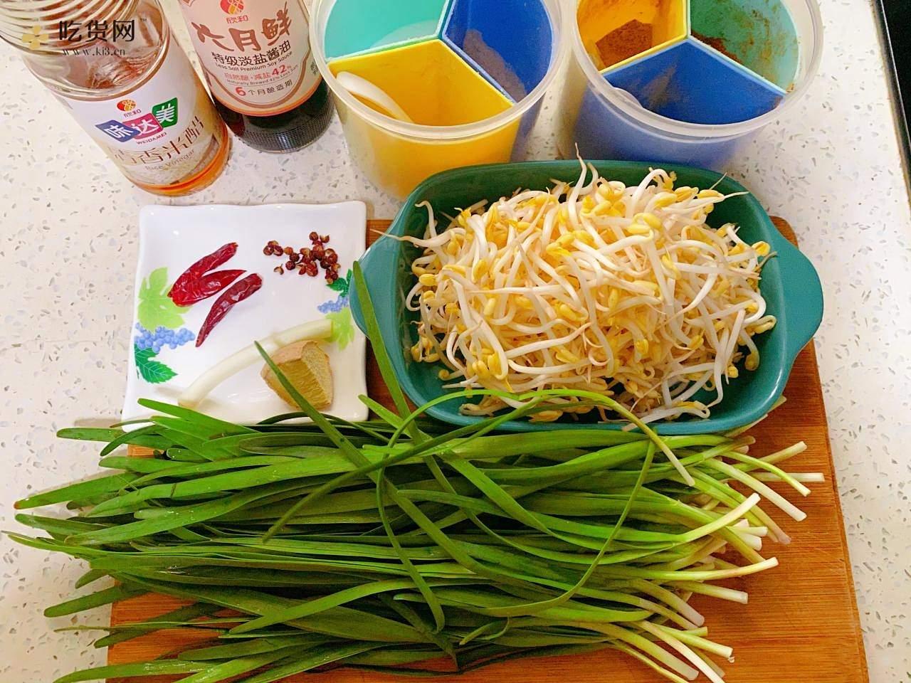 ?五分钟搞定‼️小白也能做出好吃的素炒韭菜豆芽的做法 步骤1