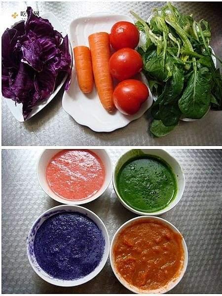 自制纯天然蔬菜汁彩色面条的做法 步骤1
