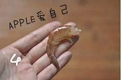 秘制鲜虾粥的做法 步骤4