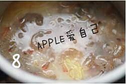 秘制鲜虾粥的做法 步骤23