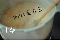 秘制鲜虾粥的做法 步骤28