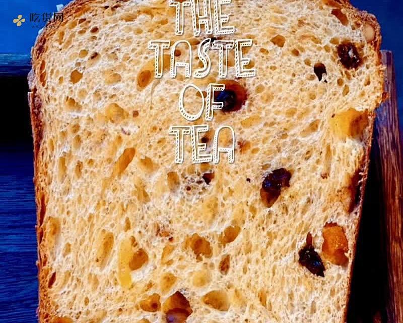 潘娜托尼 圣诞面包           Panettone(中种法)的做法 步骤21
