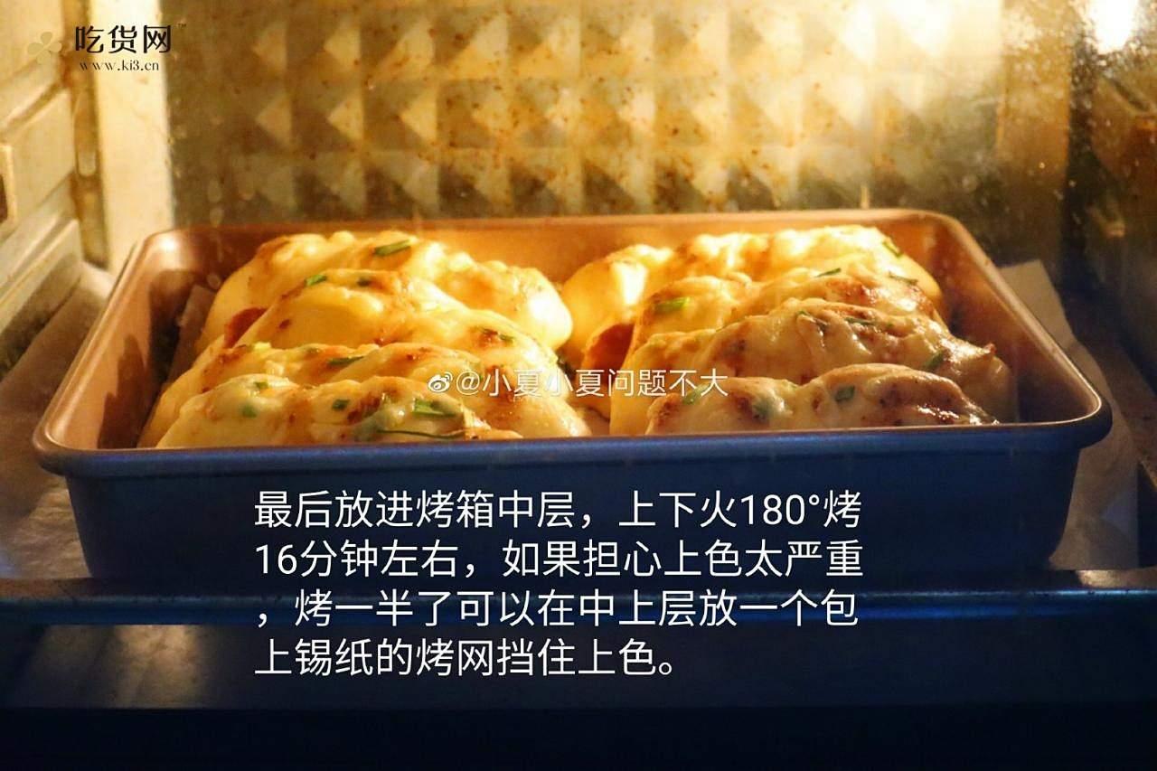 宇宙无敌巨好吃芝士夏威夷风热狗美味沙拉皇家尊享葱香面包的做法 步骤7