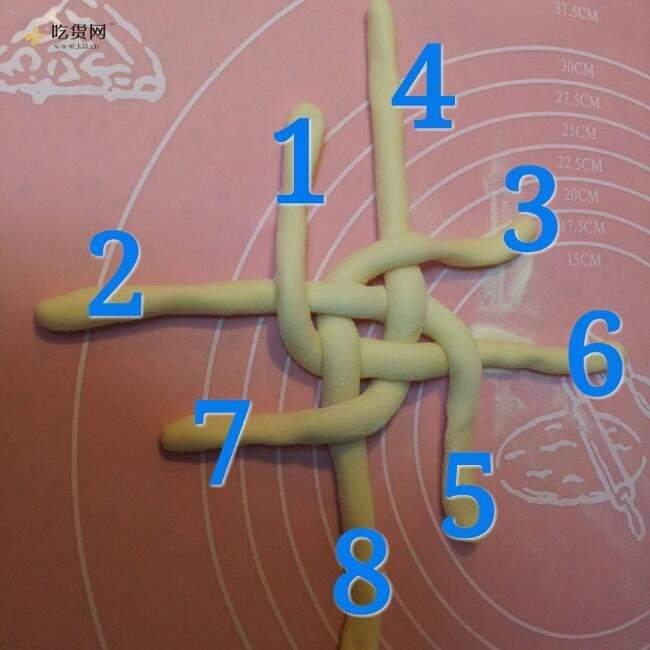绣球馒头的做法 步骤6