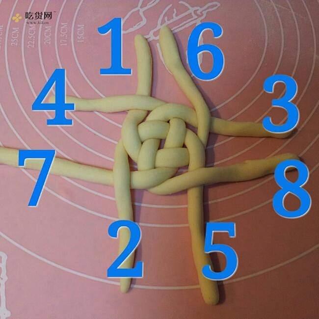 绣球馒头的做法 步骤7