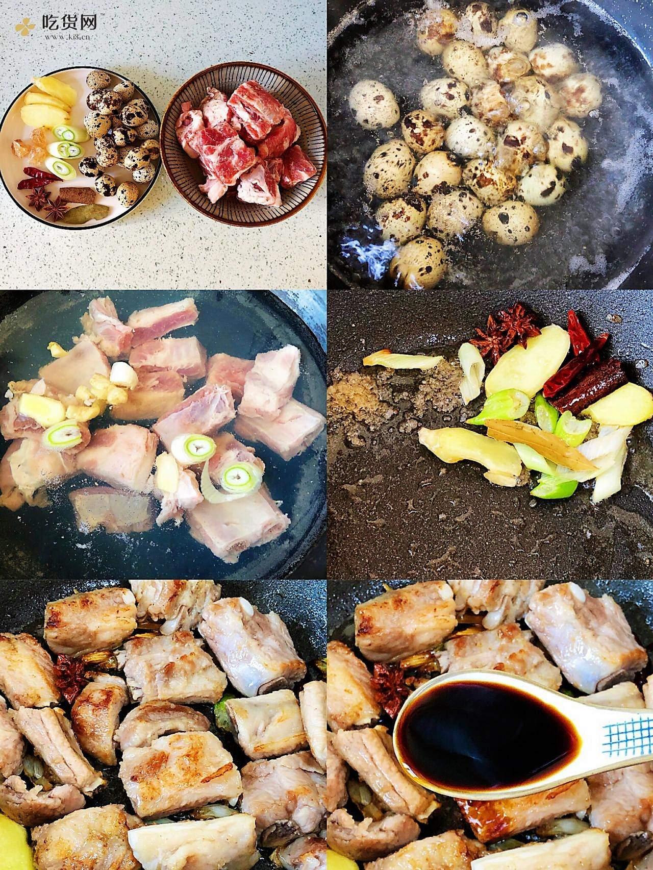 免糖色㊙️超好吃的红烧排骨炖卤蛋的做法 步骤2