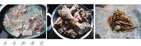 红烧排骨干豆角炖粉条的做法 步骤2
