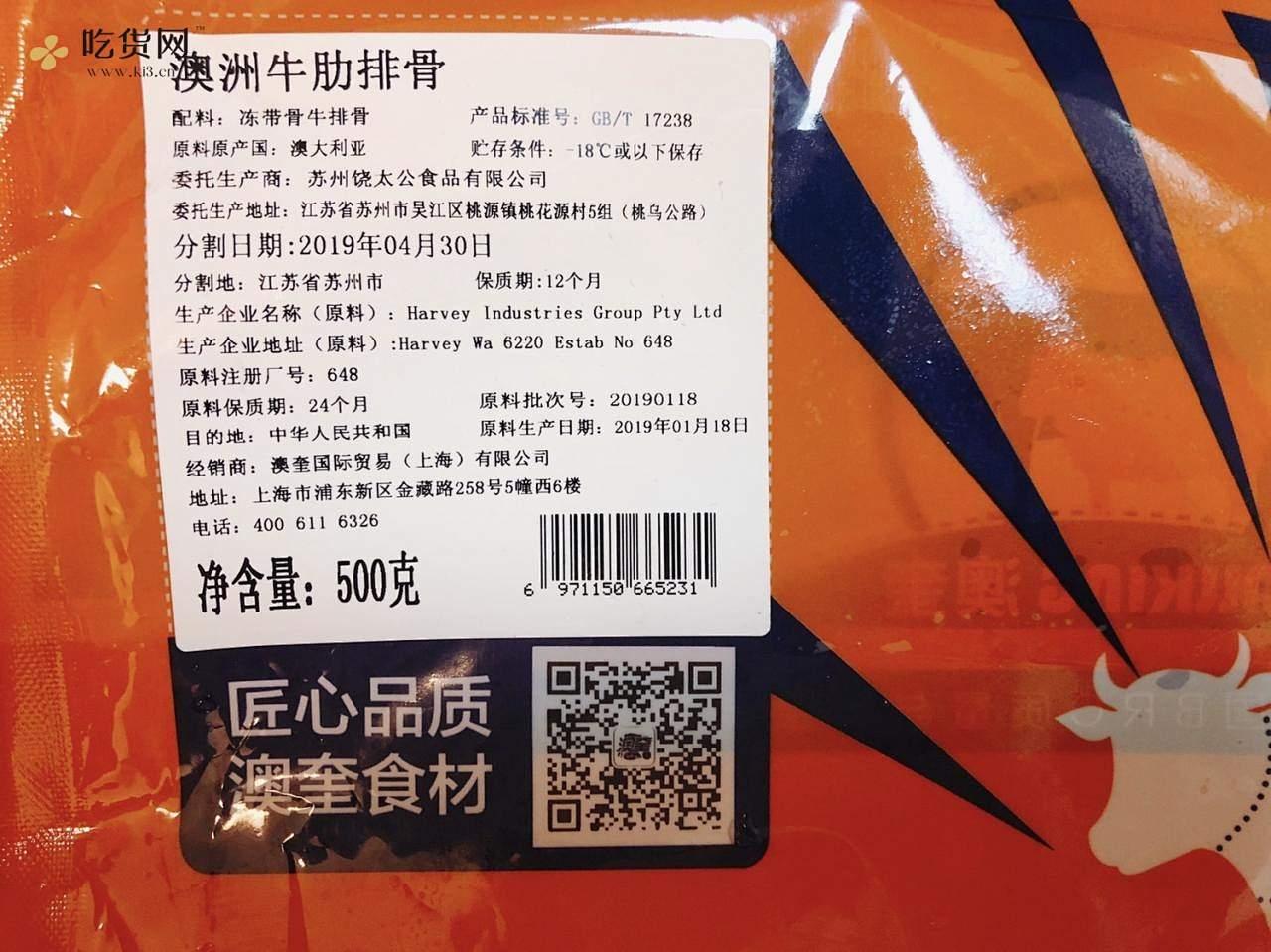 超香的🐮红烧土豆牛肋排骨的做法 步骤13