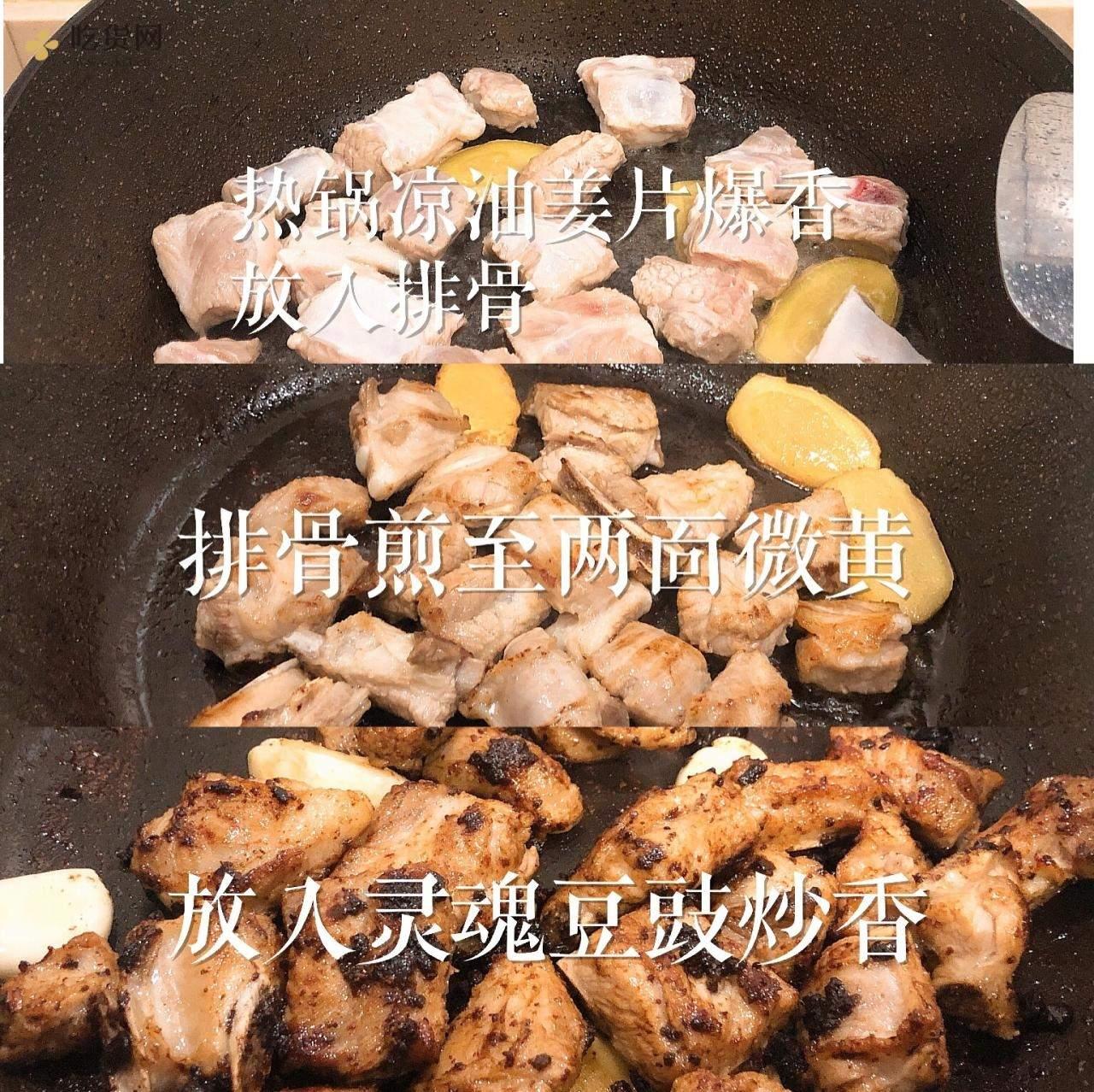 不放一滴调味料 💯 独家配方🟡豉香红烧排骨的做法 步骤3