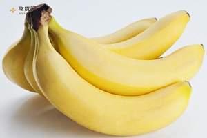 香蕉的益处,每日吃2根香蕉,30天后休重发生令人震惊转变!缩略图
