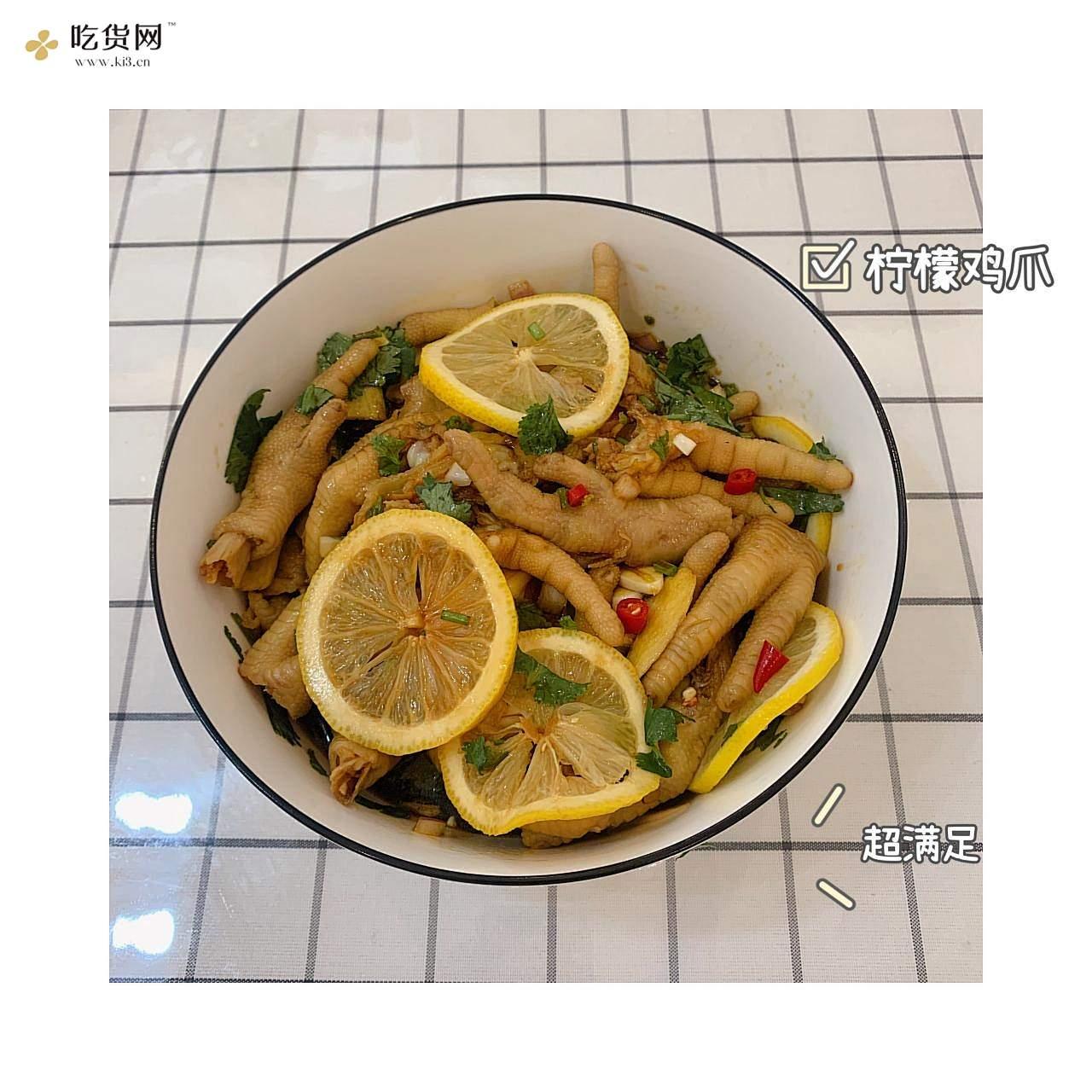 酸辣开胃小吃🍋柠檬鸡爪🍋💯零基础教程的做法 步骤8