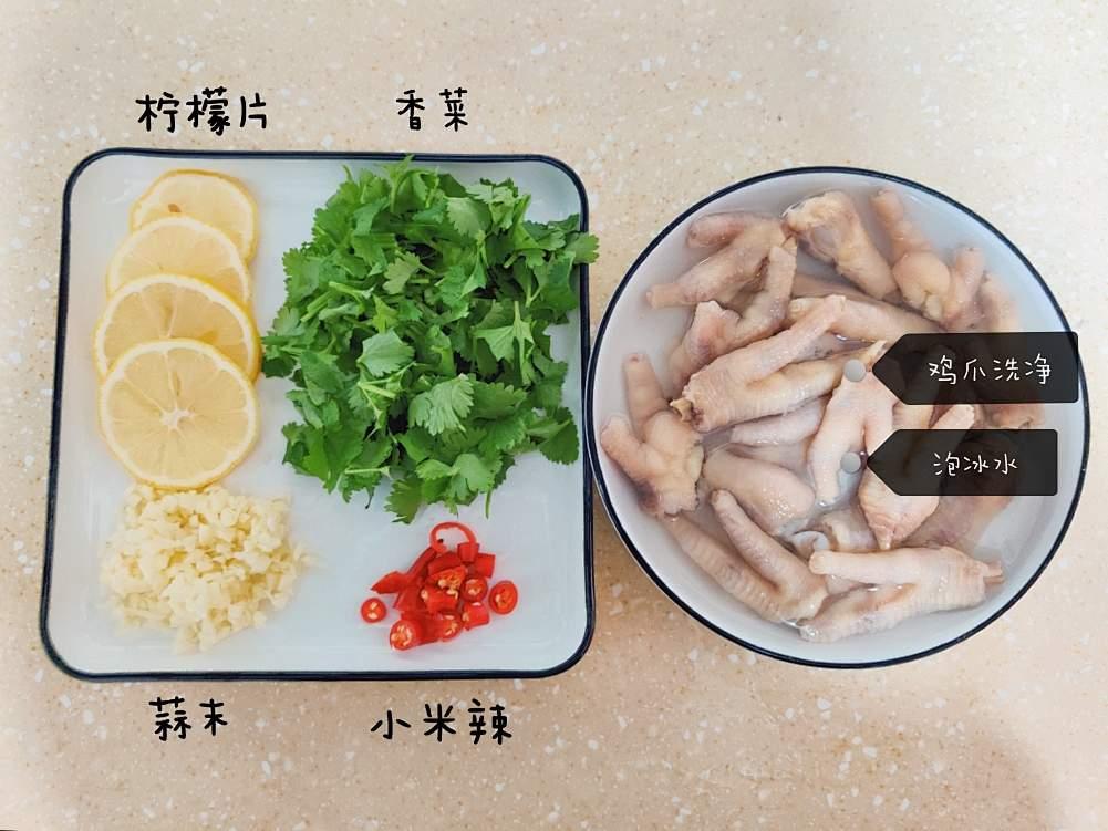 夏天开胃小吃|网红柠檬🍋鸡爪的做法 步骤3