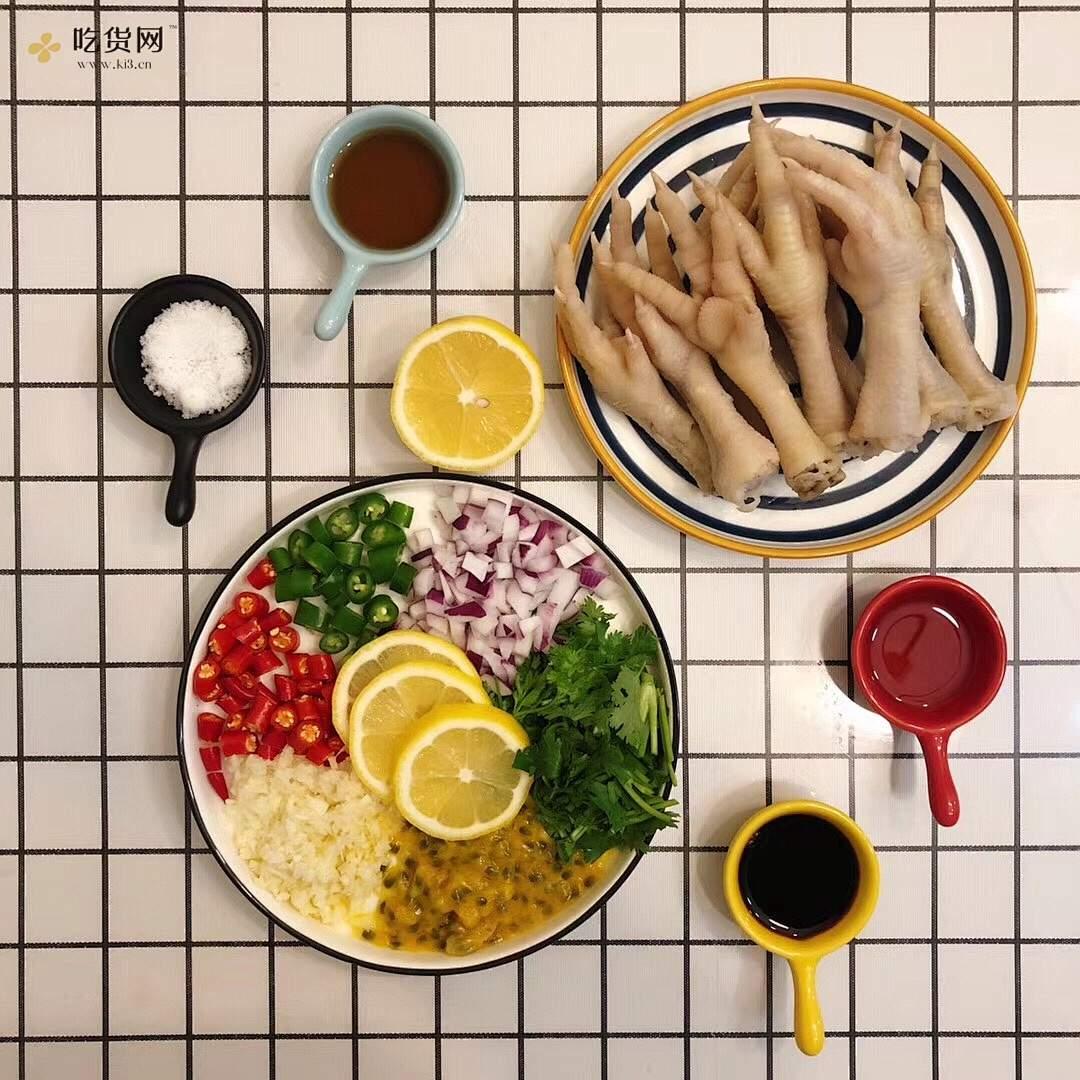 酸辣柠檬🍋鸡爪的做法 步骤1