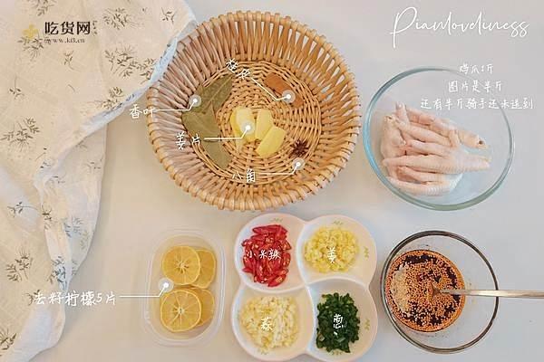 🍋柠檬蒜香无骨鸡爪的做法步骤图缩略图