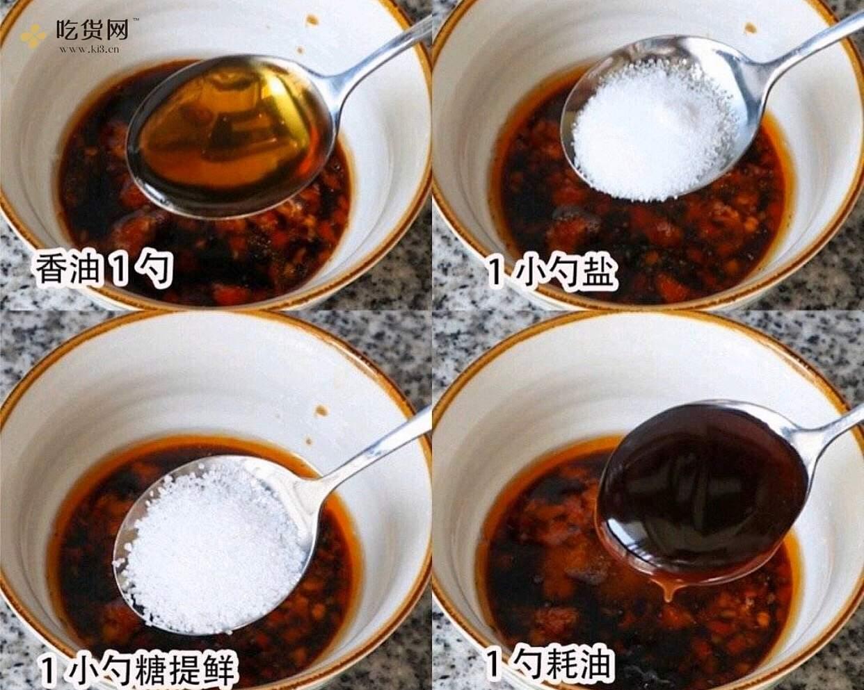超级开胃的酸辣柠檬🍋鸡爪的做法 步骤3