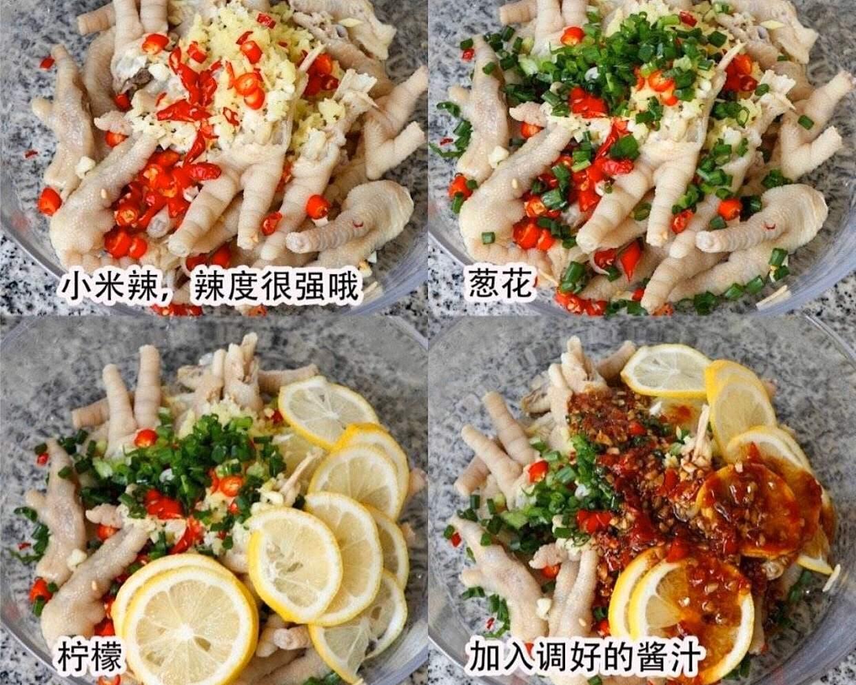 超级开胃的酸辣柠檬🍋鸡爪的做法 步骤5