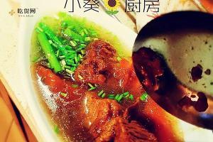 家的味道—红烧牛肉面的做法步骤图缩略图