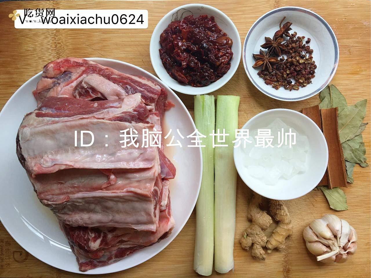 超级无敌好吃的红烧牛肉的做法 步骤1