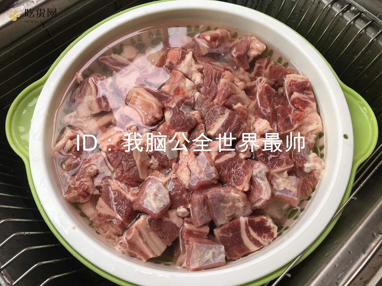 超级无敌好吃的红烧牛肉的做法 步骤3