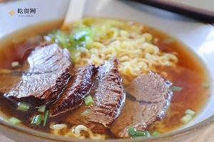 矜宸•红烧牛肉面的做法步骤图,怎么做好吃缩略图