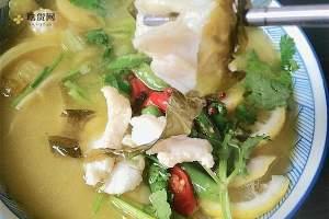 家常易上手的柠檬酸菜鱼的做法步骤图缩略图