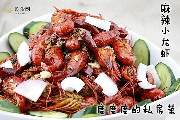 麻辣小龙虾(附小龙虾卫生处理方法)的做法步骤图插图