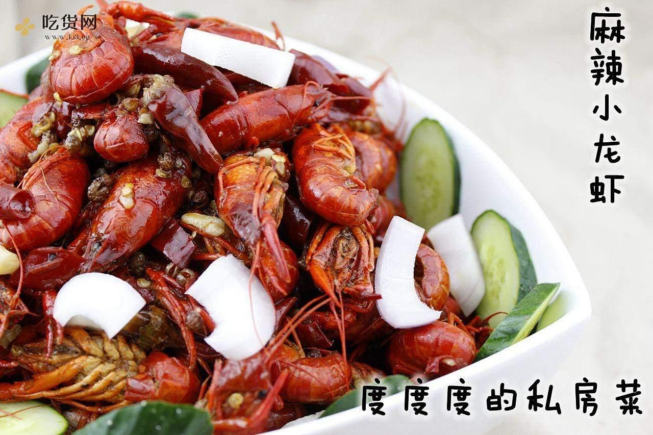 麻辣小龙虾(附小龙虾卫生处理方法)的做法 步骤3