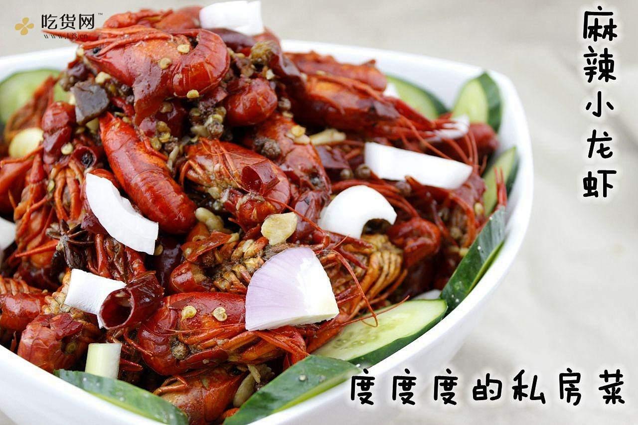 麻辣小龙虾(附小龙虾卫生处理方法)的做法 步骤4