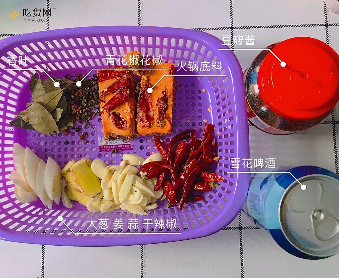 麻辣小龙虾🦞的做法 步骤5