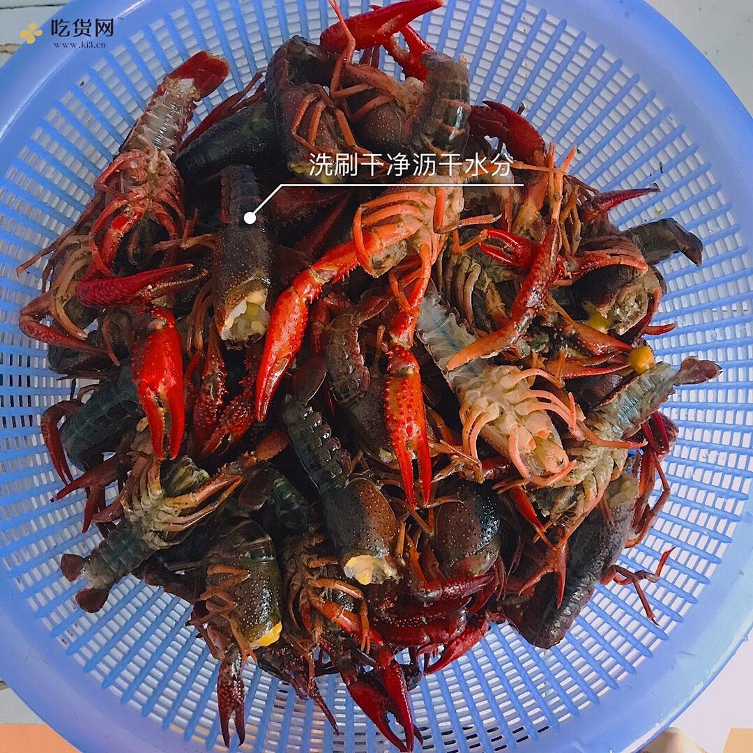 麻辣小龙虾🦞的做法 步骤2
