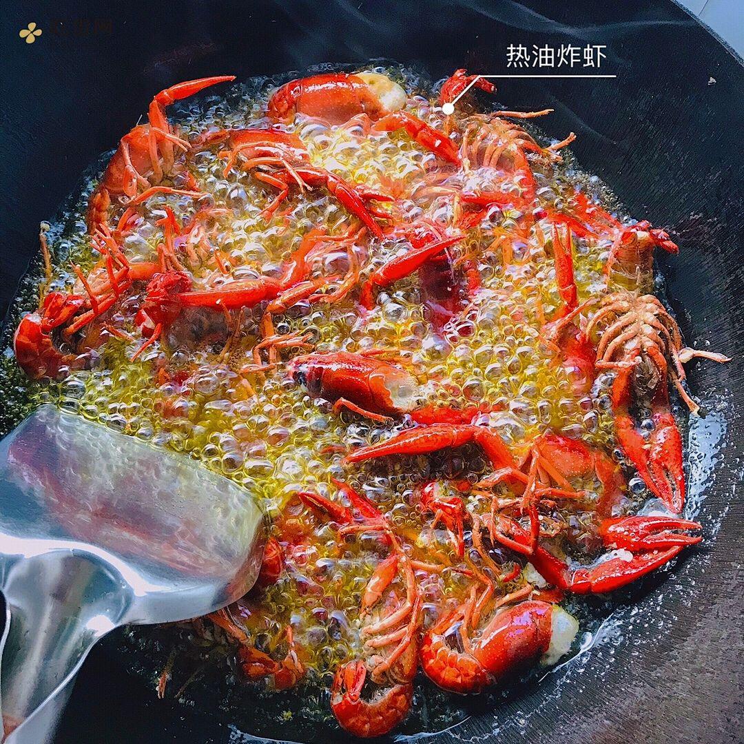 麻辣小龙虾🦞的做法 步骤3