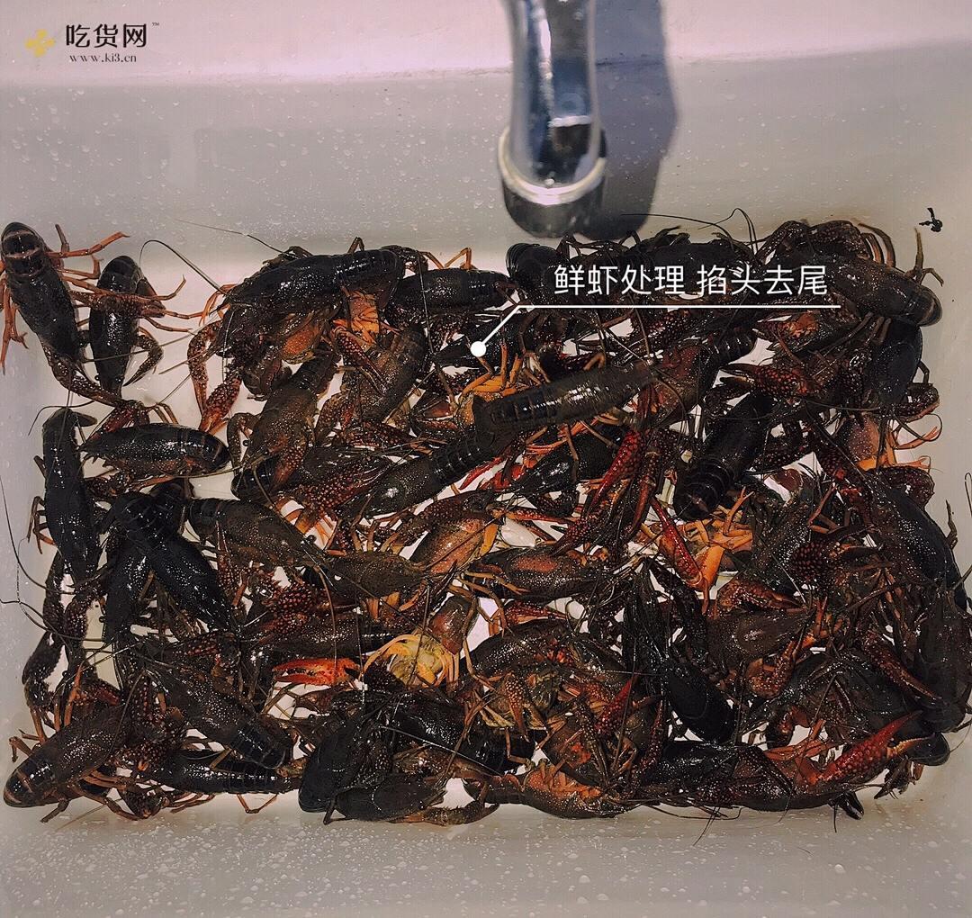 麻辣小龙虾🦞的做法 步骤1