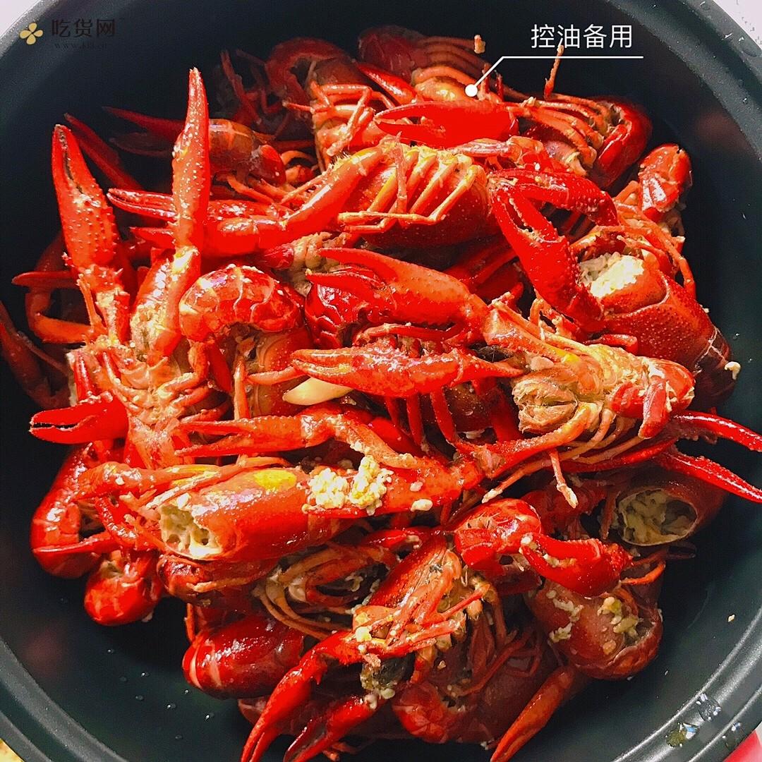 麻辣小龙虾🦞的做法 步骤4