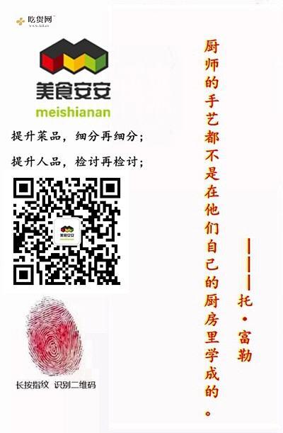 麻辣小龙虾(#湘潭篇)的做法 步骤7