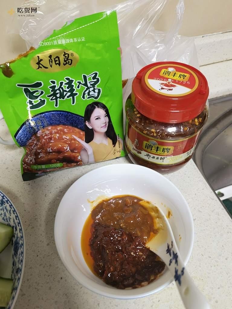 好吃到喝汤||麻辣小龙虾尾加面版的做法 步骤4
