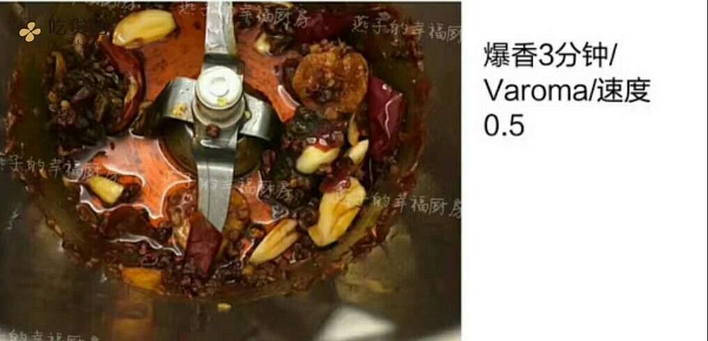 美善品麻辣小龙虾的做法 步骤3