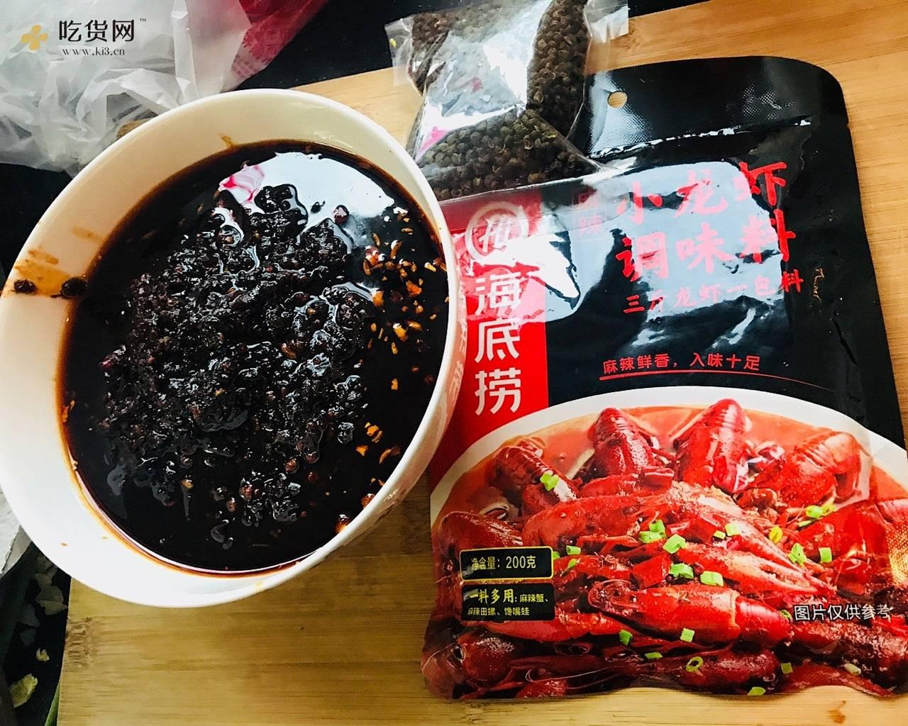 麻辣小龙虾(海底捞版本)的做法 步骤6