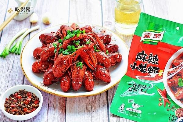 《忘不了餐厅》同款-黄渤同款麻辣小龙虾的做法步骤图插图