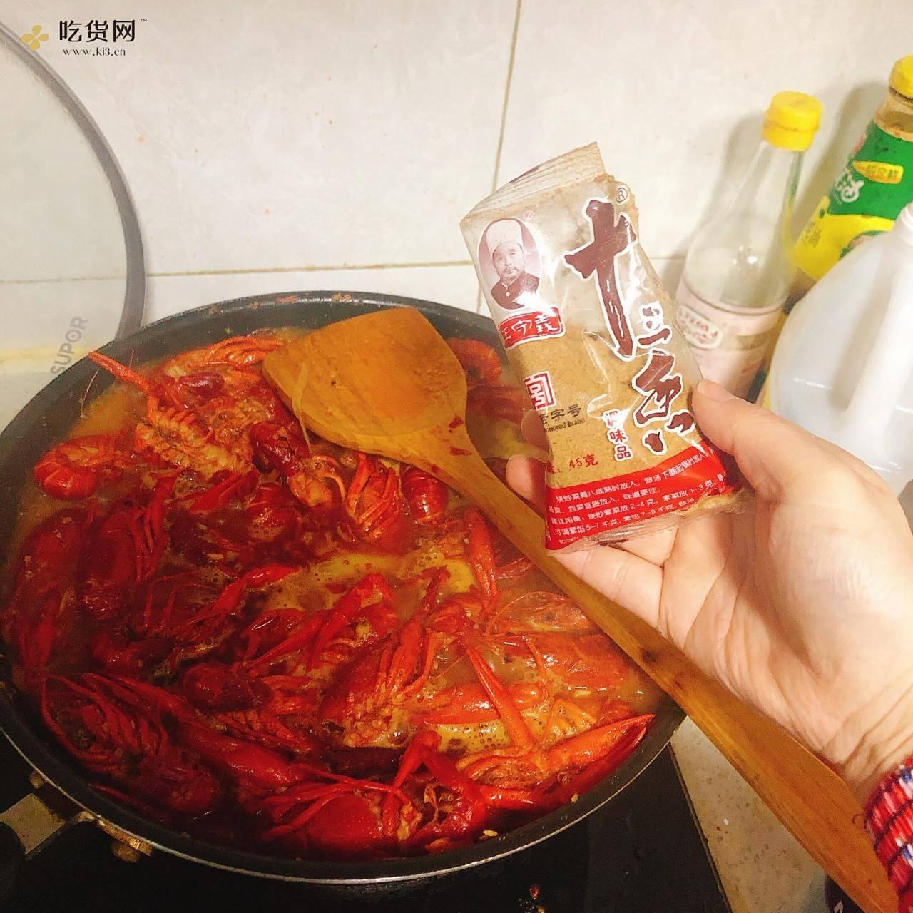 麻辣小龙虾(秒杀龙虾店)的做法 步骤11