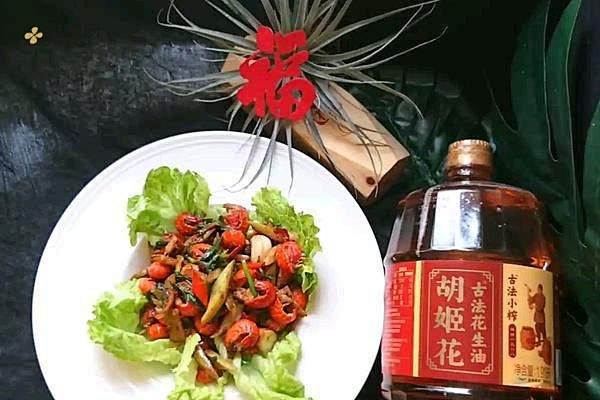 麻辣嗆小龙虾的做法步骤图,怎么做好吃缩略图