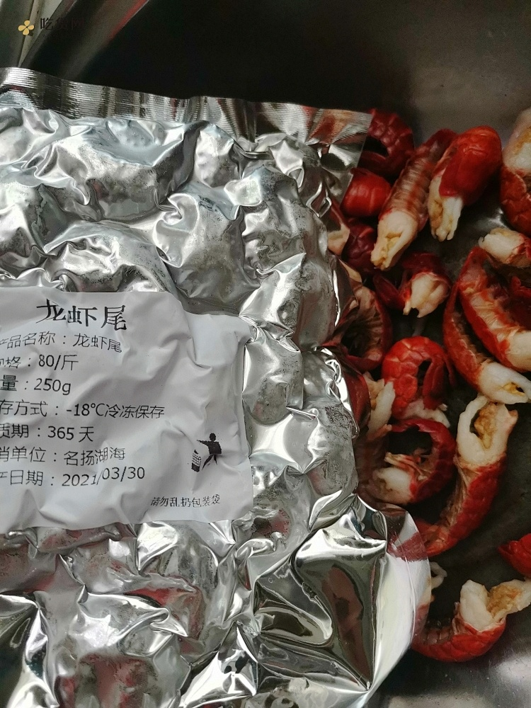麻辣小龙虾香锅的做法 步骤1