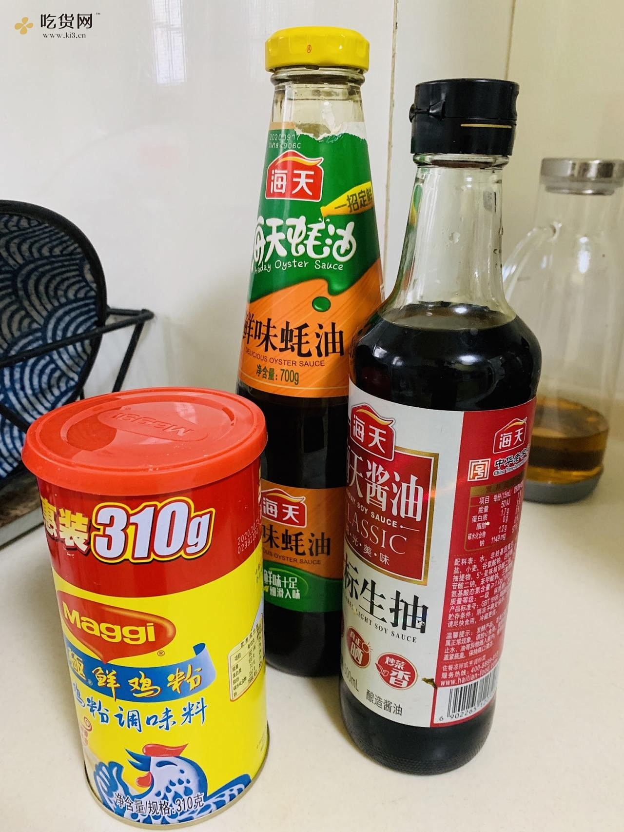 可做麻辣小龙虾的麻辣虾的做法 步骤5