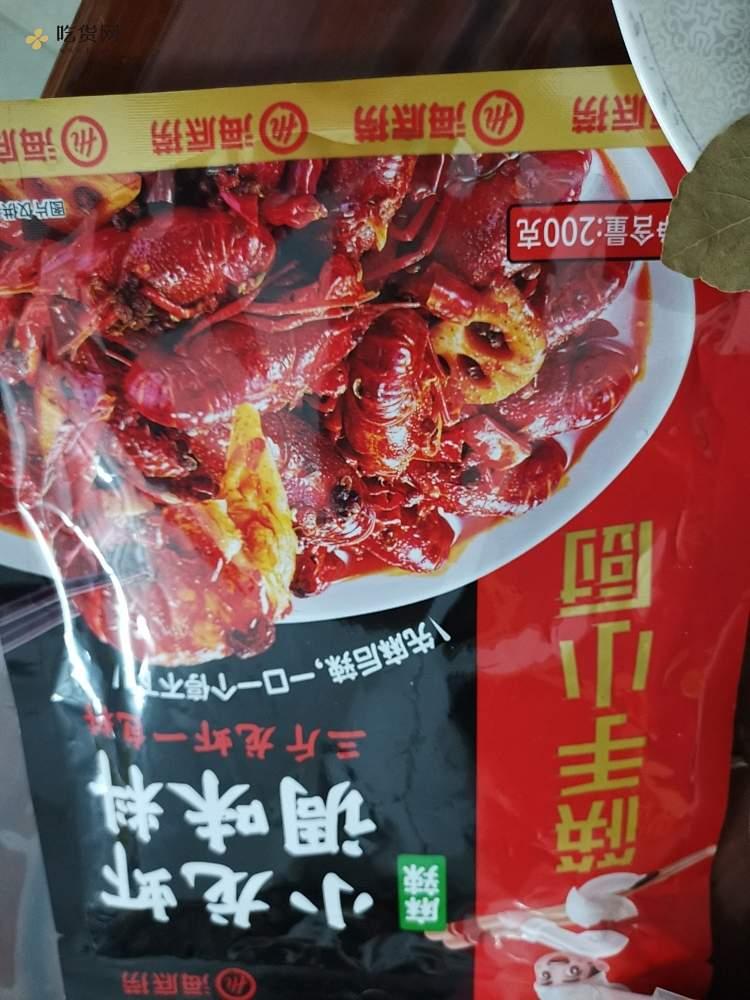 麻辣小龙虾(海底捞版)的做法 步骤2