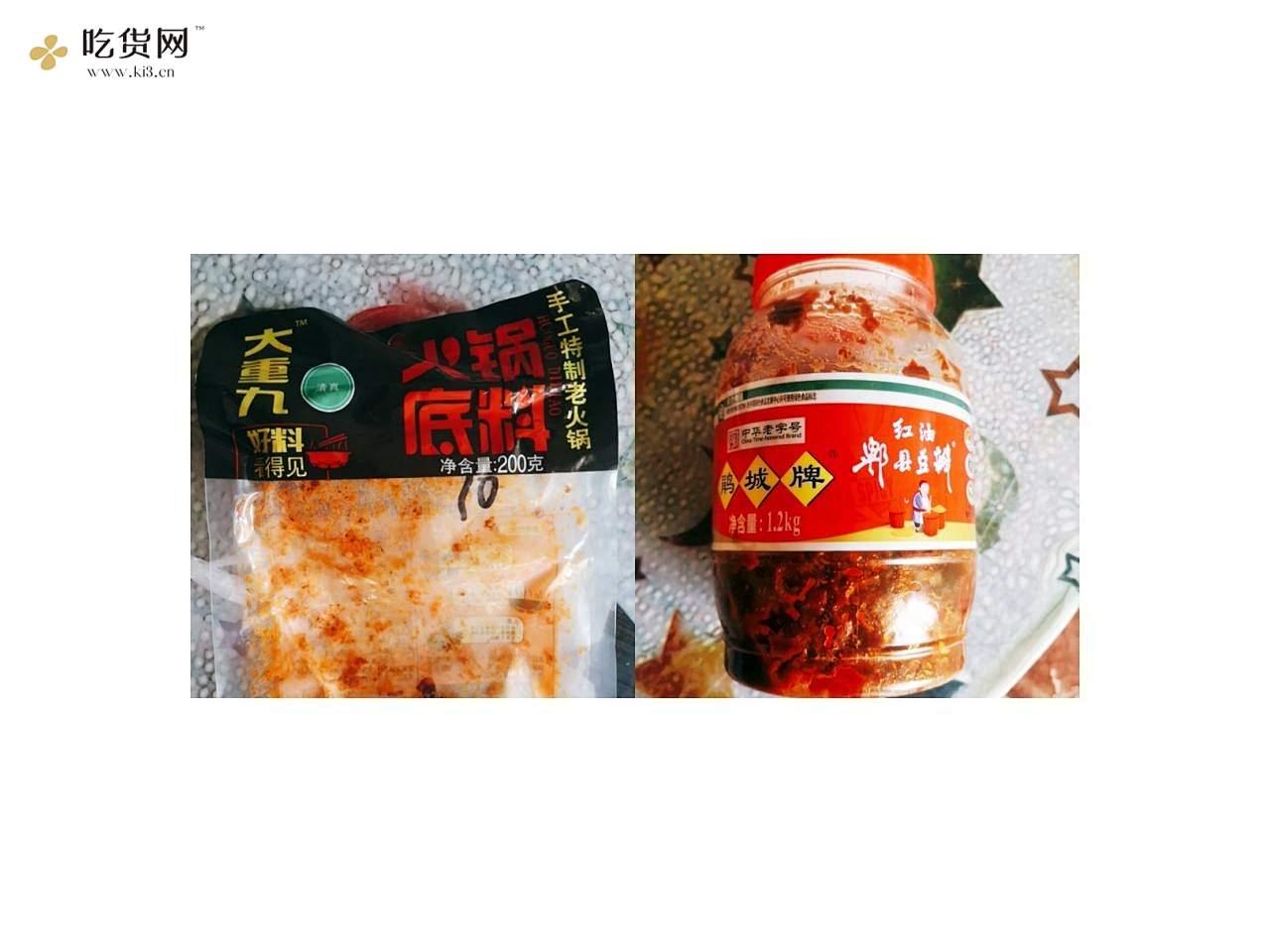 麻辣小龙虾烩意面的做法 步骤2