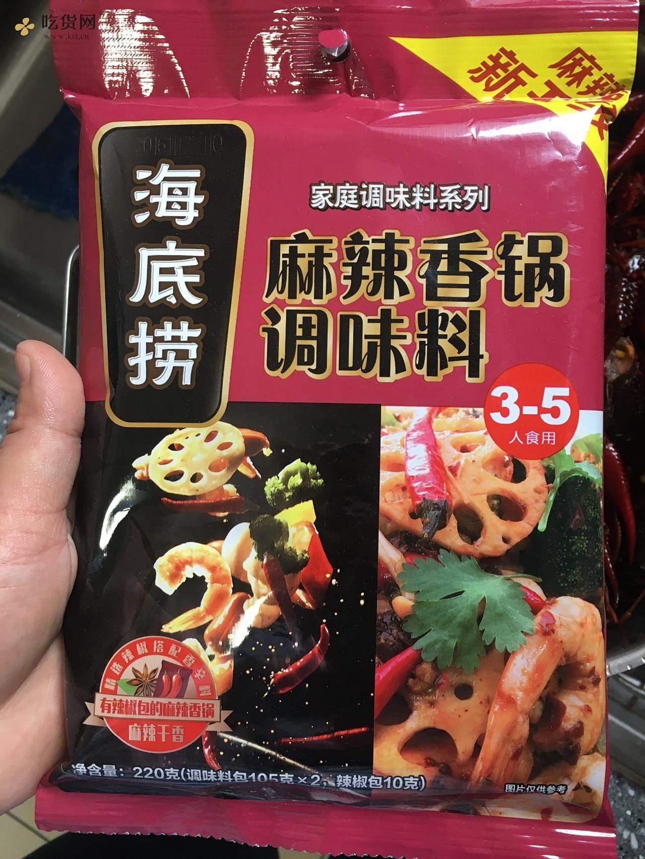 简单又好吃的麻辣小龙虾的做法 步骤9